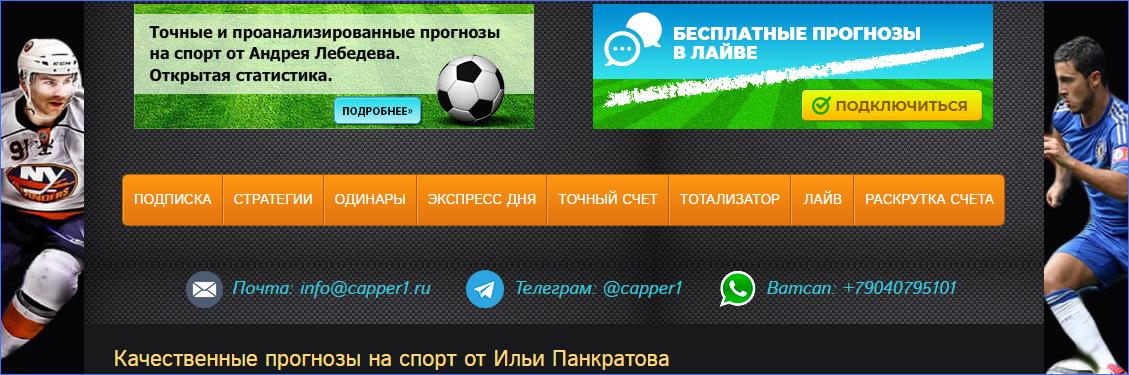 Титульная страница портала