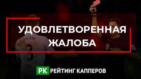 Жалоба на трейдера Артура Малиновского
