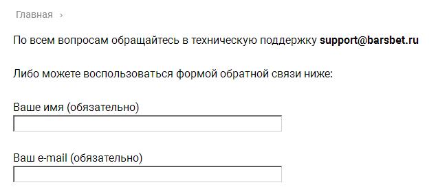 Электронная почта для связи с администрацией