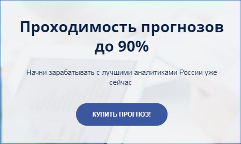 90% - нереальный результат