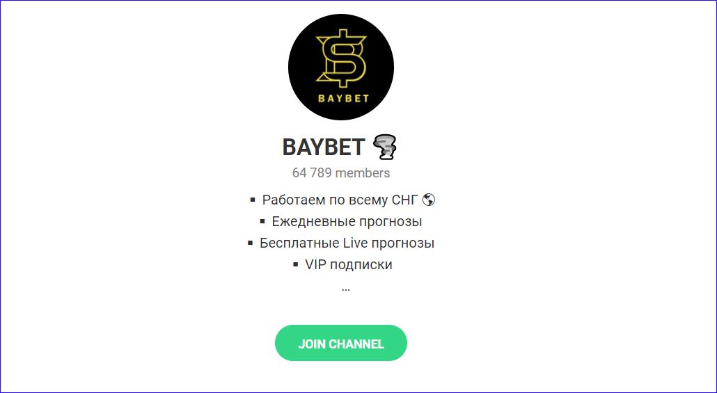 BayBet в Telegram