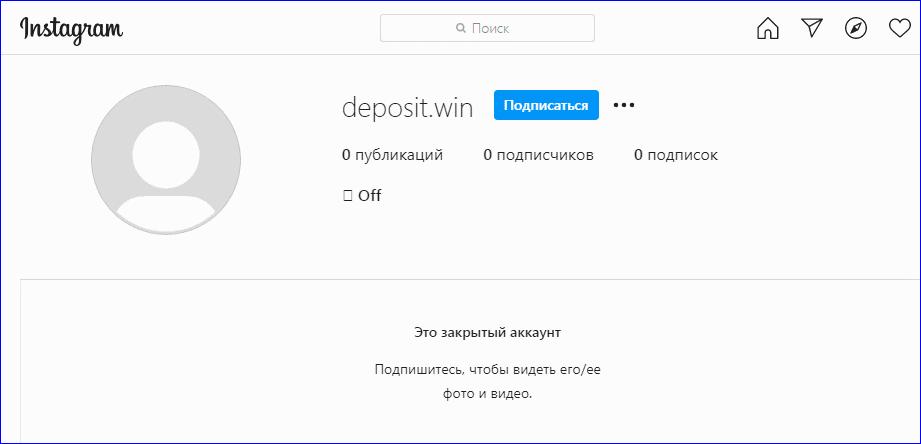 Win Deposit в Instagram