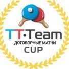 TT Cup Договорные матчи: отзывы об информаторе и обзор