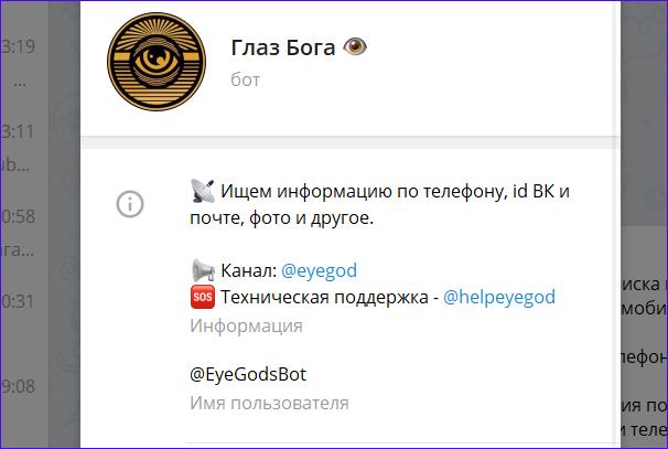 Канал сервиса в Telegram