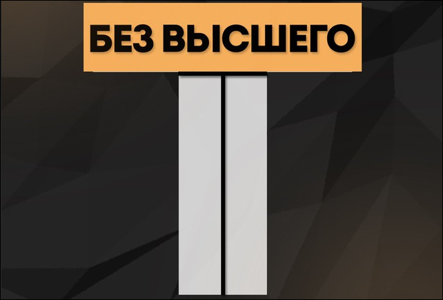 Логотип трейдера