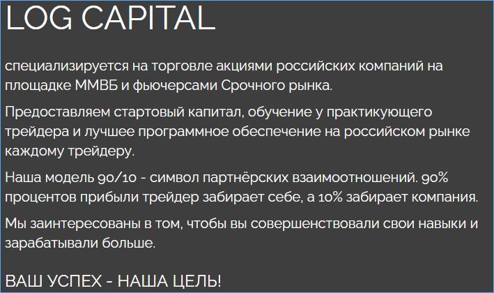Описание портала