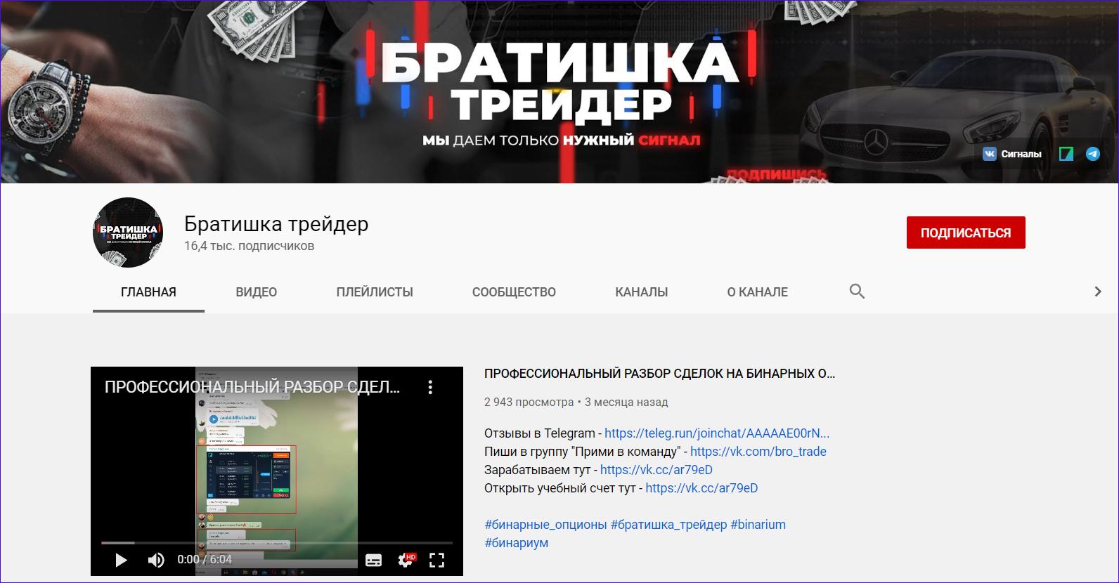 Проект на видеохостинге