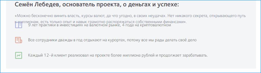 Советуем администрации настроить верстку сайта