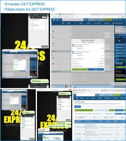 Сообщение с липовыми скриншотами