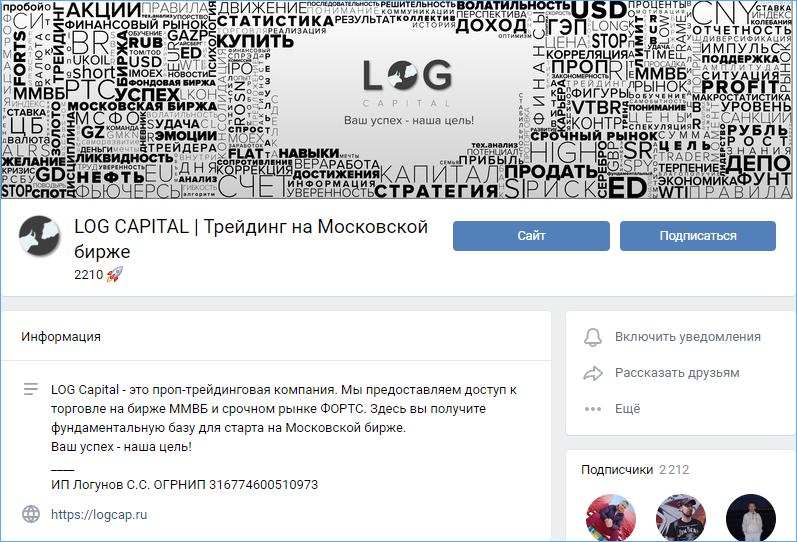 Сообщество Логунова в ВК