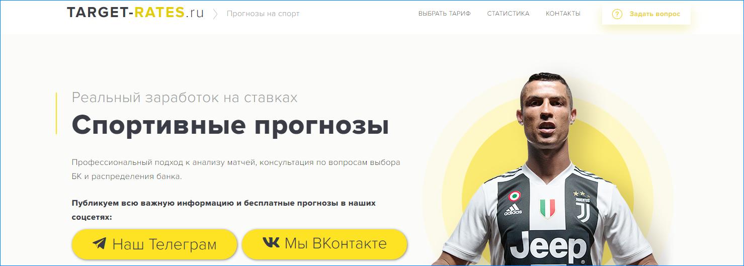 Справедливости ради интерфейс у сайта грамотный
