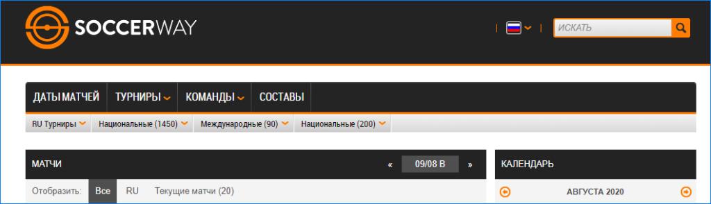 У сервиса есть русская локализация