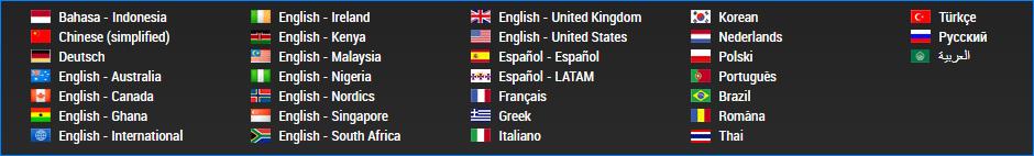Языков на сайте достаточно