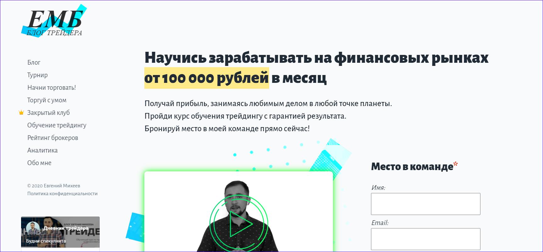 100 000 рублей так выделены в тексте, что сложно устоять