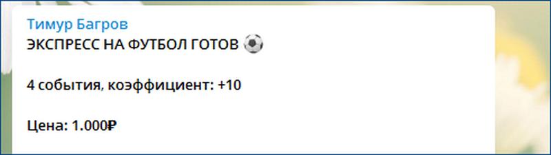 1000 рублей за коэффициент 10 - как выгодно!