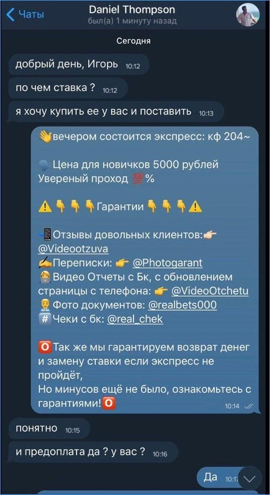 5000 рублей за коэффициент 234 - что может пойти не так
