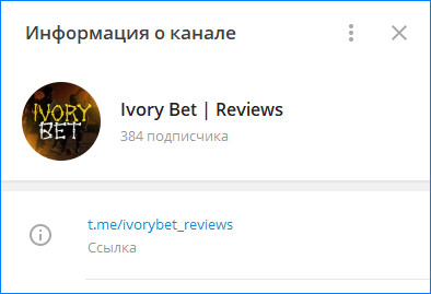 Reviews - ладно хоть не на французском