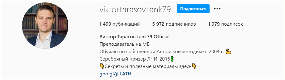 Tank79 Official