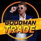 Goodman Trade: отзывы о трейдере и честный обзор