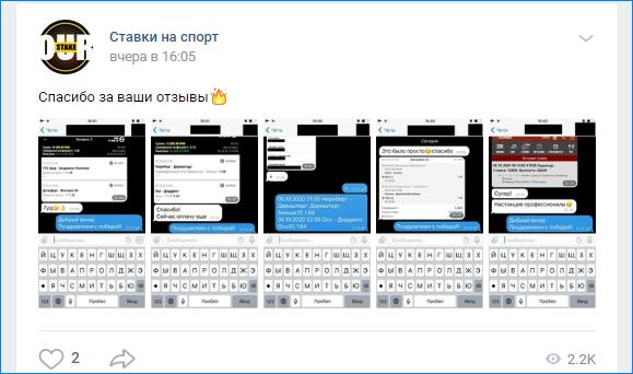 Скриншоты с отзывами не внушают доверия
