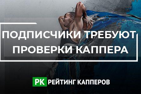 Блог Станислава Фролова